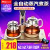 电磁茶炉全自动上水电热烧水壶三合一泡茶保温电茶炉茶具套装家用