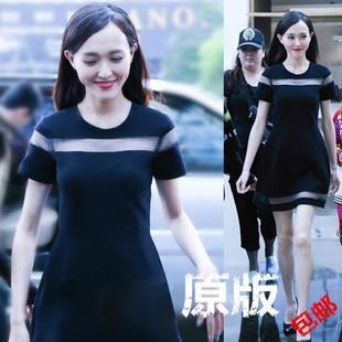 2015夏装新款唐嫣明星同款连衣裙短袖显瘦气质镂空透视小黑裙女装