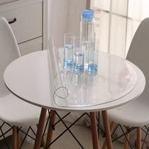 圆桌桌布PVC防水圆形餐桌布防烫软玻璃圆桌垫透明磨砂塑料台布