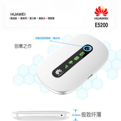 Huawei E5200W Unicom 3g wireless router line sim card for mobile tablet wifi Internet companion