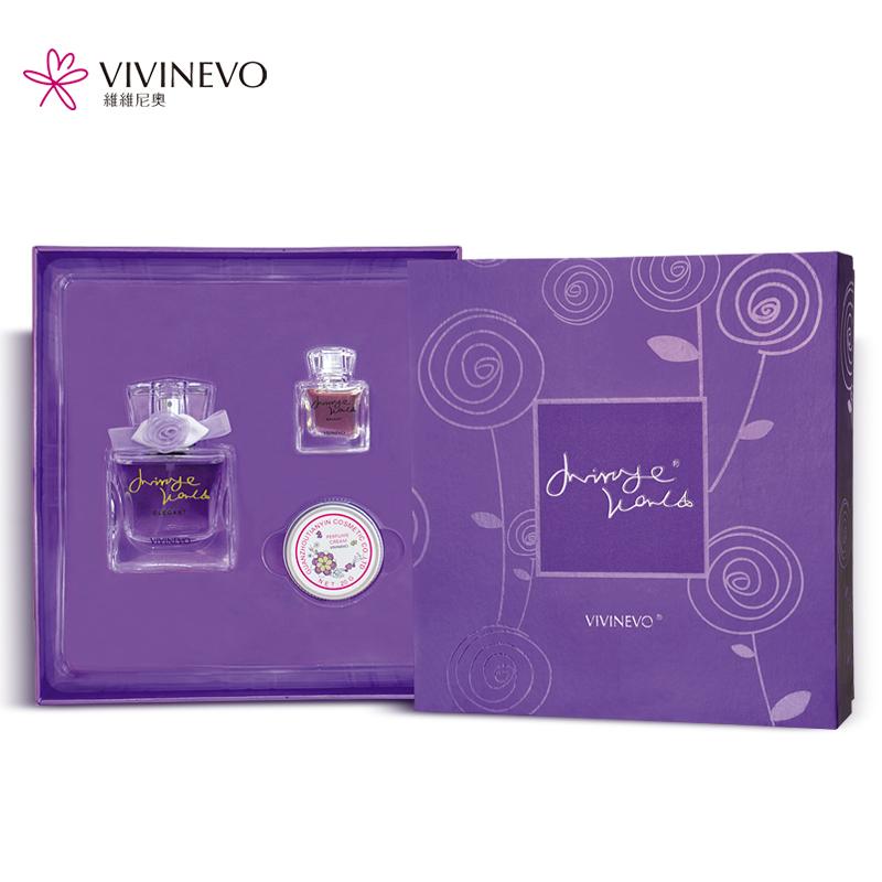 品牌正品维维尼奥 女士香水幻景雅高端礼盒套装 生日礼物代写贺卡