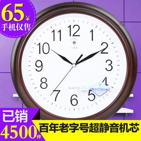 北极星12英寸现代创意客厅田园简约超静音欧式挂钟客厅挂钟钟表