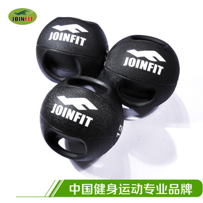 JOINFIT ears handle medicine ball medicine ball training necessary energy sphere can 6-20 pounds