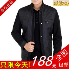 Heilan Home/family of sea billow authentic autumn outfit brand big yards men's jacket Collar thin jacket