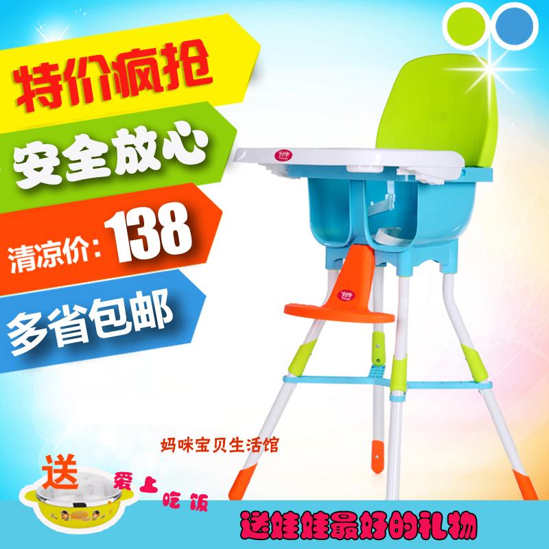 博士尼 多功能婴儿塑料儿童餐椅宝宝餐桌椅小孩吃饭椅可拆卸便携