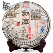 Meng library RongShi tea pu-erh tea in 2006 Meng library palace pu 'er ripe cake 400 grams of tea cake