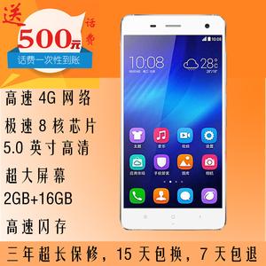 huawei华为手机移动4G版...