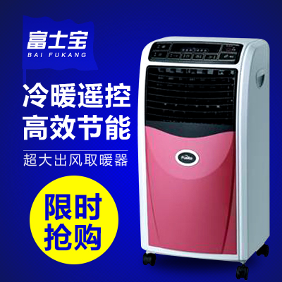 Genuine Fuji treasure FB-DR615A mechanical heating and air conditioning vent fan super energy efficient