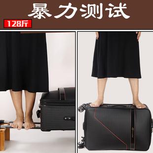 学生拉杆箱潮皮箱拉杆箱26男人拉杆箱万向轮包邮包皮行李箱女士