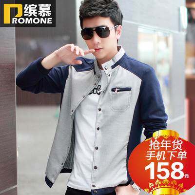 Bin Mu 2014 fall and winter clothes men's jackets men's jackets Spring and Autumn new Korean version of the warm autumn influx of men jackets