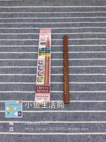 日本人气热销日本 CANMAKE 速干极细液体眼线笔正品承诺