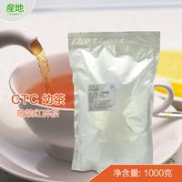 産地红茶 CTC幼茶 散装红碎茶 台式珍珠奶茶专用原料母茶 袋装1kg