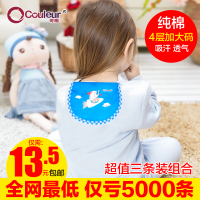 宝宝吸汗巾 儿童4层纯棉隔汗巾0-3-4-6岁全棉加大男女婴儿垫背巾