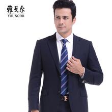 雅戈尔秋款西服套装 专柜正品新款羊毛抗皱条纹男士商务休闲西装图片