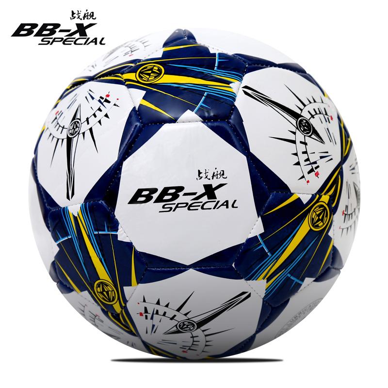 战舰足球 5号标准足球 11制标准赛事PU足球 全国包邮 赠豪华赠品