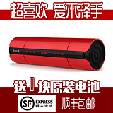 NFC4.0 wireless Bluetooth speaker phone portable computer sound card radio subwoofer creative touch
