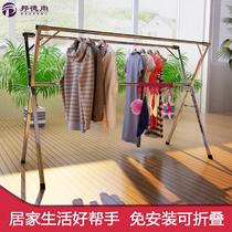邦德尚2.4米晾衣架不锈钢落地折叠伸缩晒衣架晒被架晾被架双杆
