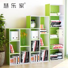 慧乐家自由组合格子柜书柜 简约现代收纳柜储物柜 简易小柜子书架