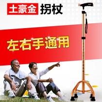 雅德铝合金四脚拐杖老人伸缩拐棍/手杖老年助行器登山拐杖助步器