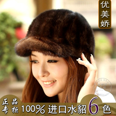 Mink mink hat children winter hat to keep warm in winter, Ms. Benn thick mink hat 2014 new