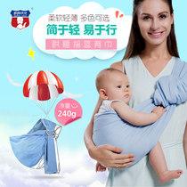 袋鼠仔仔婴儿背巾宝宝育儿背巾有环西尔斯推荐新生儿前抱式背带