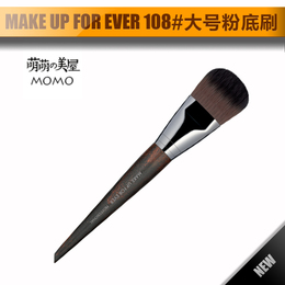 法国正品代购 make up forever/for ever 浮生若梦大号粉底刷#108