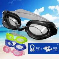 户外运动游泳潜水镜游硅胶镜圈头戴防水防雾泳镜男女通用游泳眼镜