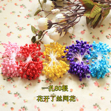 Wire mesh flowers material material wholesale diy filar socks The big pearl flower heart root is / 80