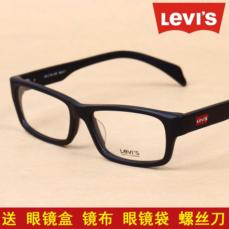 Authentic levis Levis spectacle frame plate with an ...