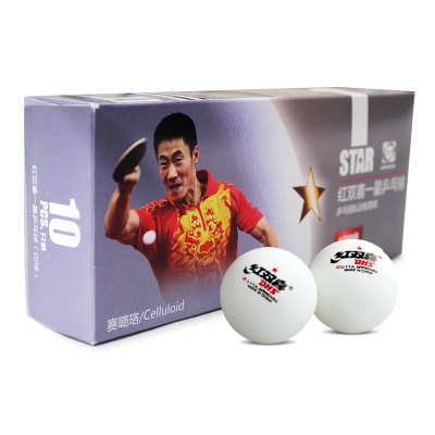 Genuine DHS 10 packed in a game of table tennis training tennis planet