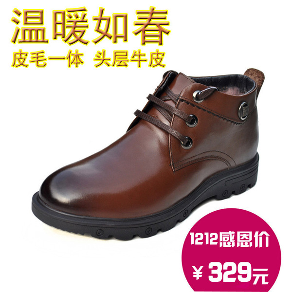Frost insulation really fur winter boots men's shoes boots slip cotton shoes thick wool warm boots