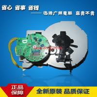 惠普HPM600 M601 M602 M603 马达硒鼓驱动齿轮组 硒鼓电机 主电机
