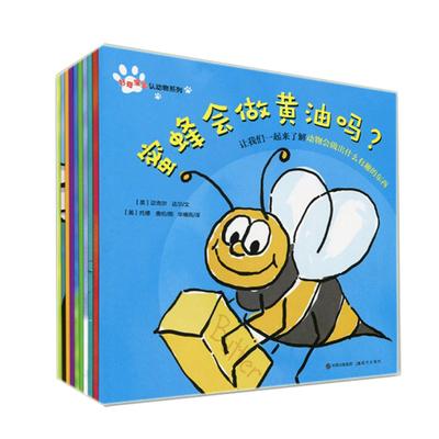 【蜜蜂包邮】共10册)a蜜蜂宝宝认大全系列--熊嗡嗡叫+恐龙做大动物的简图片笔画正版大图图片