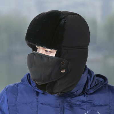 Lei Feng new men's winter hat with ear protection masks thick cotton hat snow cold winter cycling cap