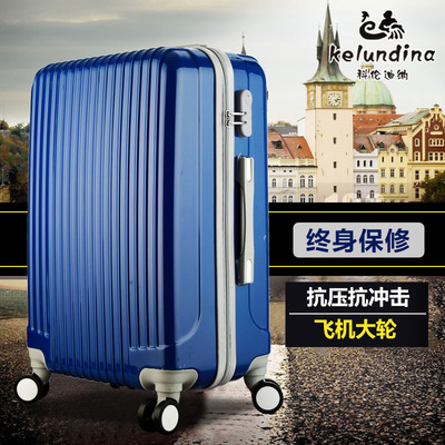 Koren Diener Trolley 20-inch matte caster boarding luggage travel 24 inch 26 inch suitcases men and women
