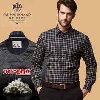保罗冬季新款中老年人桑蚕丝保暖衬衫男加厚夹棉长袖格子休闲衬衣