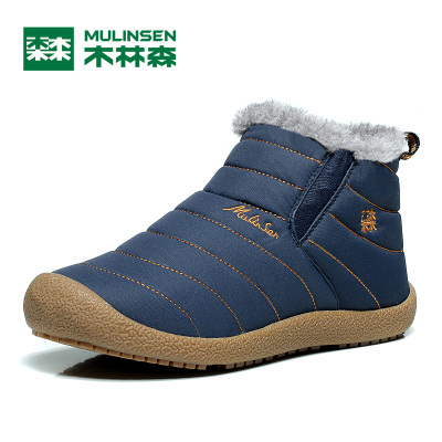 Linsen warm winter shoes for men boots Korean tide boots male boots waterproof non-slip high shoes