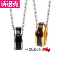 诗诺克钛钢测温度戒指情侣对戒 创意个性男女款智能戒指生日礼物