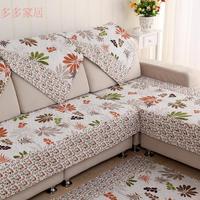 四季沙发垫夏季布艺坐垫时尚防滑欧式沙发坐垫沙发巾沙发套沙发罩