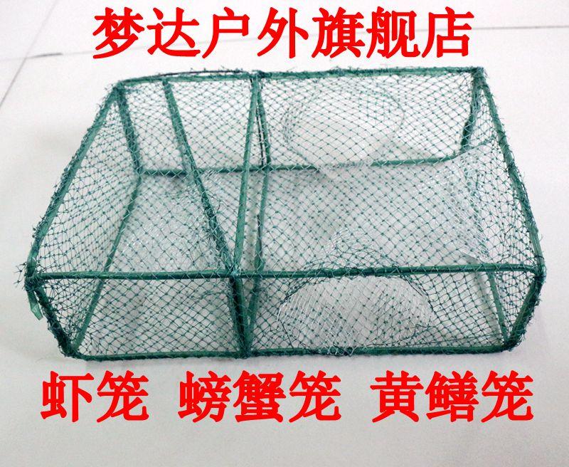 梦达地笼网 黄鳝笼 捕虾小笼 黄鳝笼 泥鳅龙虾网 迷你小型龙虾笼