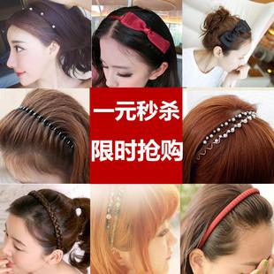 发带韩国发饰头饰宽边蝴蝶结发箍兔耳朵头箍齿刘海发卡发夹小饰品