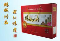 广东特产深圳特产鹏城六珍特产礼盒年货精品 泽嵩商务礼品专家