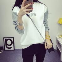 2015冬韩国新款拼色卫衣女加绒厚长袖套头宽松学生原宿bf风棒球服