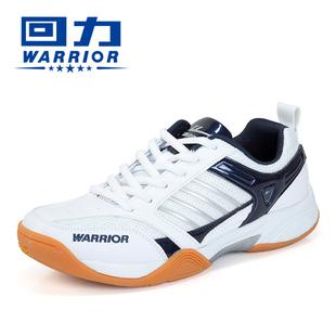 回力羽毛球鞋男鞋透气运动鞋防滑耐磨减震女鞋乒乓球鞋训练鞋3089
