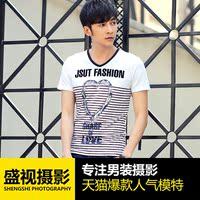 广州男装拍摄模特拍照服装摄影淘宝摄影棚拍外拍国模男装