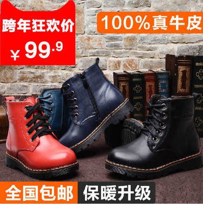 Martin boots boys girls child padded leather boots 2014 new autumn and winter snow boots children boots Korean tide