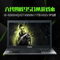 Hasee/神舟 战神 K650D-SL5D1六代四核GTX950M游戏本笔记本电脑