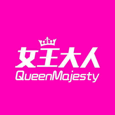 QueenMajesty美妆