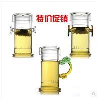 特价耐热玻璃茶具红茶壶玻璃过滤不锈钢 陶瓷内胆泡茶双耳杯包邮