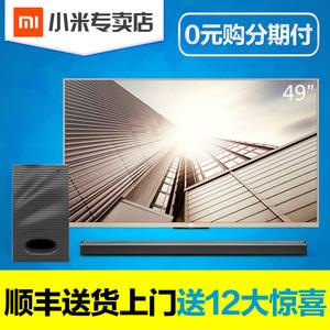 0首付送礼MIUI/小米 小米电视2代49寸高清4K智能3D液晶平板电视机